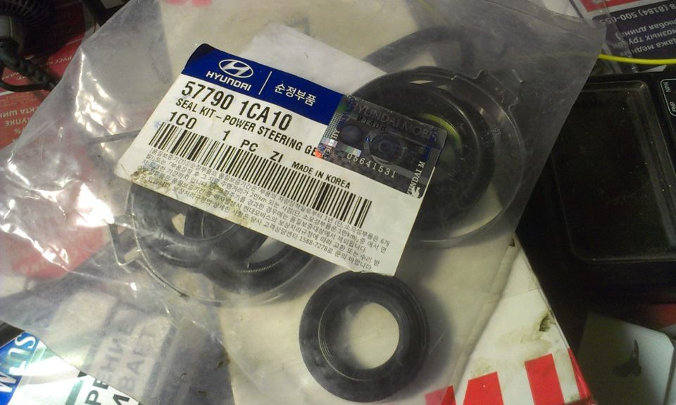 ремкомплект рулевой рейки GETZ 577901CA10/577901CA00/KOS84812/HY9008KIT