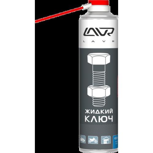 Жидкий ключ Lavr LN1491