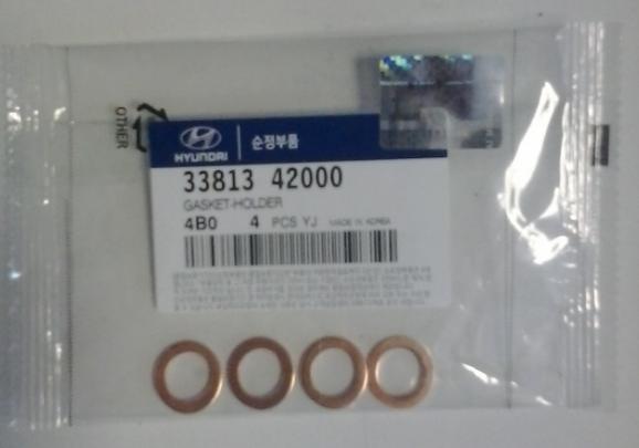 кольцо форсунки (верхнее) PORTER/TERRAKAN/H-100 3381342000