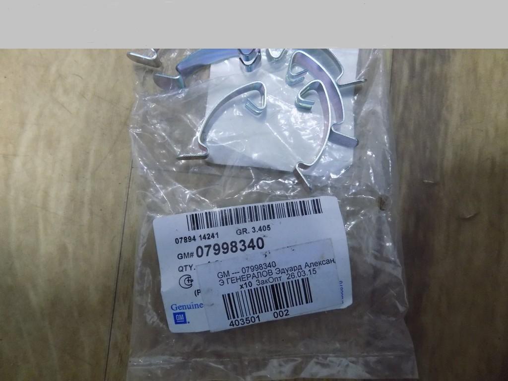 зажим воздушного фильтра NEXIA/ESPERO 07998340