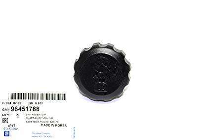 крышка бачка ГУР AVEO/MATIZ II 96451788
