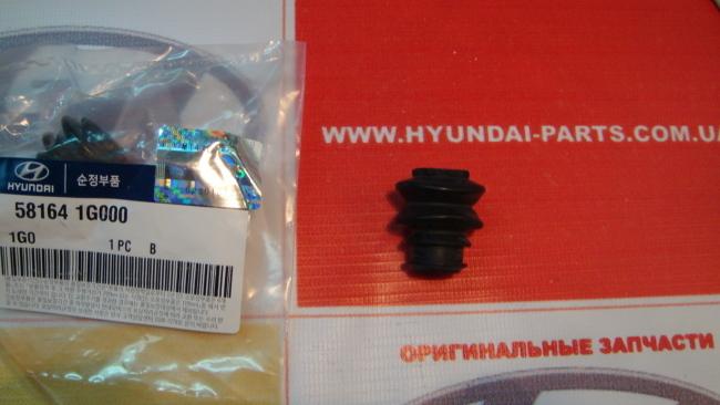 пыльник пальца тормоз. суппорта HYUNDAI/KIA 581641G000