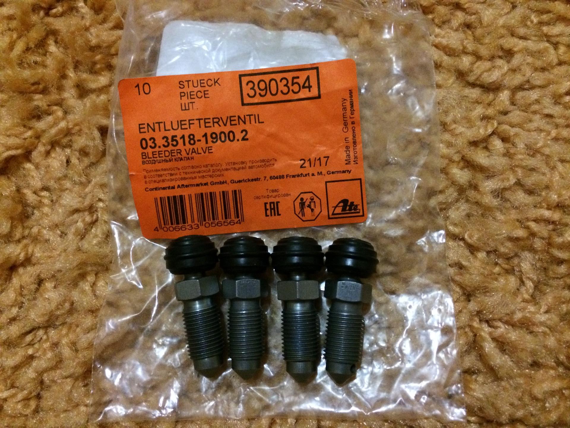 штуцер прокачки тормозов Seat Alhambra 03351819002/357615273
